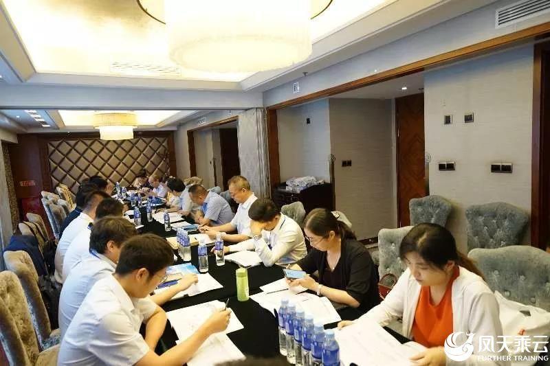 凤天乘云正式成为中航协会员单位与培训合作机构