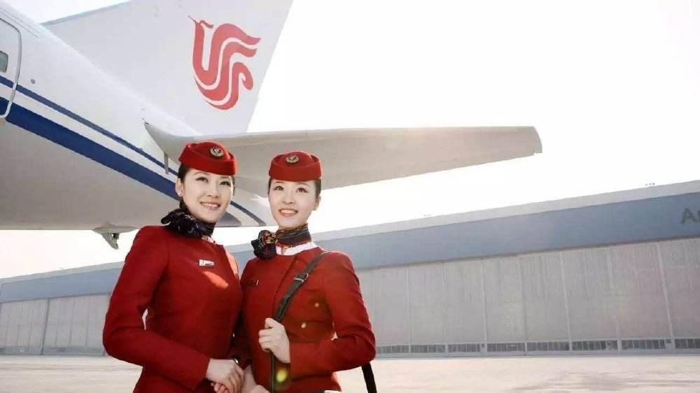 2019年国际航空公司空乘招聘要求