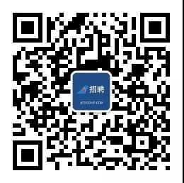 南方航空丨乘务(安全)员(含明珠之蓝)11月最新招聘沈阳