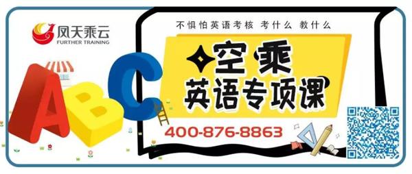 新加坡航空丨空乘招聘中国籍乘务员11月最新北京站
