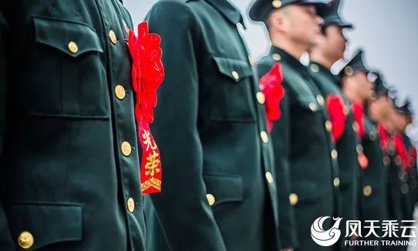 从部队退伍兵到空中特种兵,云端的安全等你守护!